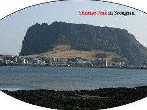 Đảo Jeju: ứng cử viên kỳ quan thiên nhiên mới của Hàn Quốc