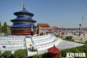 Những điều bạn cần biết khi đi du lịch Trung Quốc
