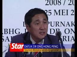 Khám phá Malaysia tại Việt Nam