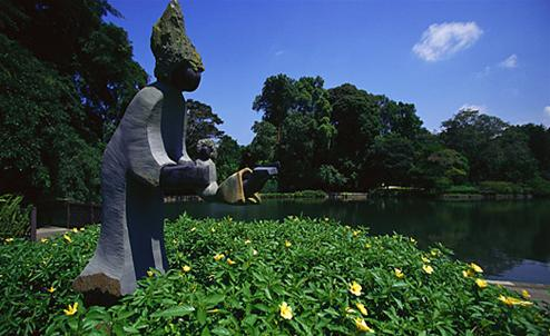 Vuon bach thao Singapore
