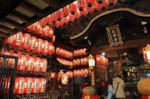 Sững sờ vẻ đẹp mùa thu ở cố đô Kyoto