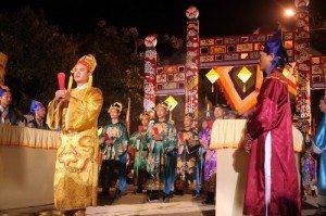 Thừa Thiên-Huế tổ chức trang trọng Lễ tế Xã Tắc