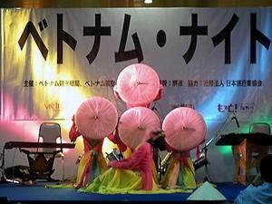 Lễ hội Việt Nam tại Nhật sẽ diễn ra vào tháng 9/2012